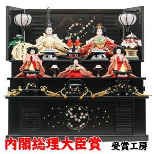 雛人形 収納三段飾り 吉徳 収納飾り ひな人形 かわいい 特選