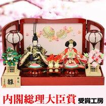 雛人形親王飾り小芥子親王マリさくら刺繍(赤)
