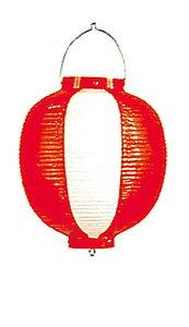 盆提灯 装飾提灯 九寸丸 ビニール ビニール提灯 赤白 盆提灯 モダン 盆提灯 コンパクト 盆提灯 ミニ