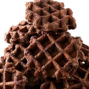 個包装だから食べやすい チョコチップ入り訳あり チョコベルギーワッフル1kg