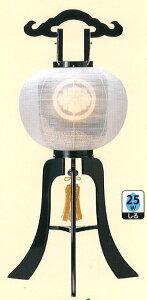 盆提灯 家紋入提灯 11号白雲本塗 25W白 盆提灯 モダン 盆提灯 コンパクト 盆提灯 ミニ