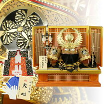 五月人形兜飾り着用兜徳川家康着用飾り30号兜初節句お祝い端午の節句こどもの日
