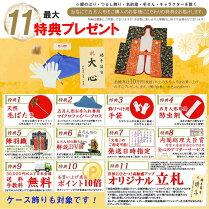 五月人形コンパクト兜ケース飾りコンパクト10号兜初節句お祝い端午の節句こどもの日