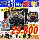 Gogatsu select298 3