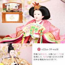 11/1以降お届け■雛人形ひな人形コンパクト収納飾り選べる芥子親王木肌花梨塗りマリ桜刺繍