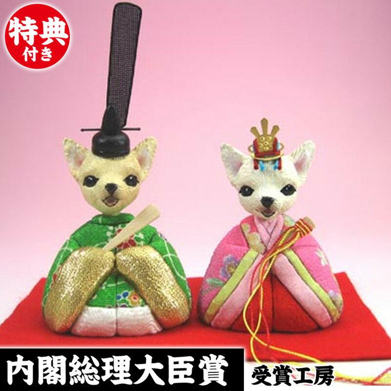 五月人形 兜 兜飾り 5月人形 わんこ雛 ちわわ(小)犬雛 猫雛 人形広場