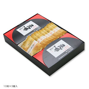 手焼き昆布さぶれ(3箱/10枚入)