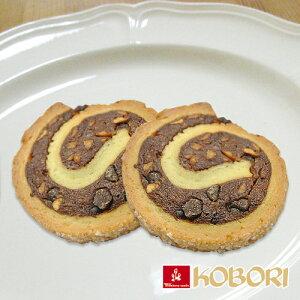 絆・幸せのルガラー(10個入)菓子 洋菓子 焼菓子 ユダヤ伝統銘菓 アーモンドチョコレート クッキー パイ クリームチーズ 敦賀