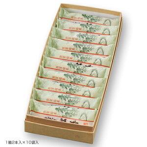 氣比の松葉焼(1箱2本入×10袋入)