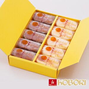 港町 半熟チーズ(10個入)洋菓子 クリームチーズ チョコレート チーズケーキケーキ 贈答 ギフト 人気