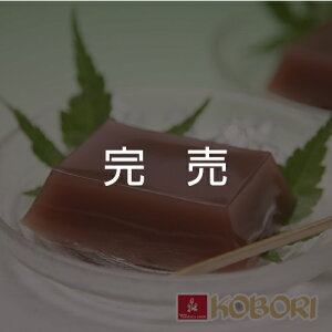 あんやっこ(10個入)