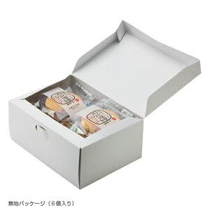 日之出堂フワッセ(1箱/6個入)