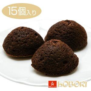 敦賀しょこらオランジェ(15個入り)洋菓子 焼き菓子 お菓子 ケーキみかん チョコレート人気 贈答 敦賀