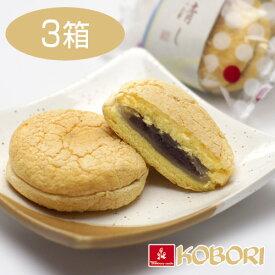 【敦賀銘菓】月清し(3箱)和菓子 生菓子 米粉 コシヒカリ 求肥 贈答品 ギフト