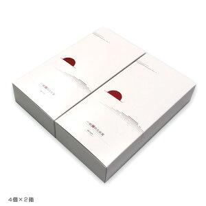【敦賀銘菓】月清し(1箱4ヶ入)