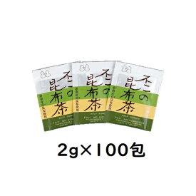 お徳用 不二の昆布茶2g×100包