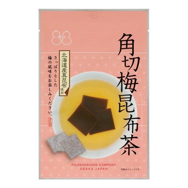 角切梅昆布茶