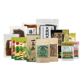 大阪企業 ご当地グルメセット 送料無料 コロナ 応援 観光地応援 食品ロス コロナに負けるな 訳あり 在庫処分