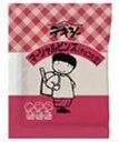 デキシー【マーシャルビンズチョコ大豆】10g個食タイプ小袋8個入り