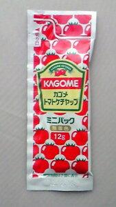 お弁当・業務用にカゴメ【トマトケチャップ】12g個食ミニパック小袋