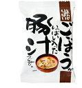 【ごぼうがいっぱい入った豚汁】フリーズドライみそ汁×10食 コスモス食品