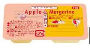 キユーピー【りんご&マーガリン】ディスペンパック11g×20入り箱 業務用個食タイプ レターパック不可