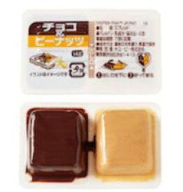 キユーピー【チョコ&ピーナッツ】ディスペンパック14g×20入り箱 朝食・お弁当・業務用個食タイプ レターパック不可