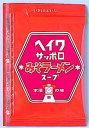 平和食品【みそラーメンスープ】50g×10個入り