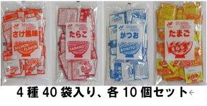 ニチフリ【フレッシュふりかけ】たまご かつお たらこ さけ 各10袋入り プロ仕様・業務用 送料無料 沖縄・離島不可 代引不可地域あり