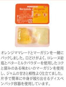 キユーピー【ママレード&マーガリン】ディスペンパック11g×20入り箱 業務用個食タイプ レターパック不可クール便加算(別途330円または660円)で配送となります。お荷物の大きさによっ