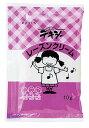 デキシー【レーズンクリーム】10g個食タイプ小袋8個入り