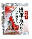 味献上 濃厚魚介だしつけ麺スープ(45g)(10食)