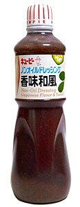 QPキユーピードレッシング【ノンオイル香味和風 1リットル 業務用】