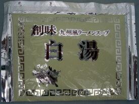創味食品【白湯パイタンラーメンスープ】40ml×10
