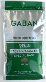 GABAN【スペシャルバジル】100gプロ仕様・業務用