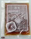 創味食品【ストレートつゆSP60】個食タイプ小袋 60ml×10食