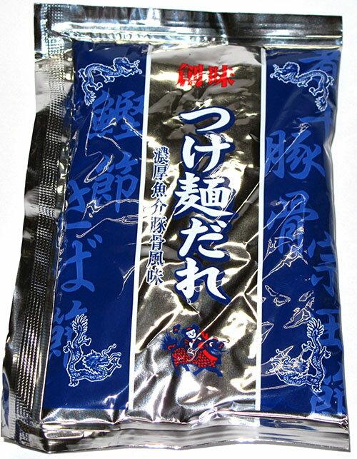 創味食品【つけ麺だれ】個食タイプ業務用小袋