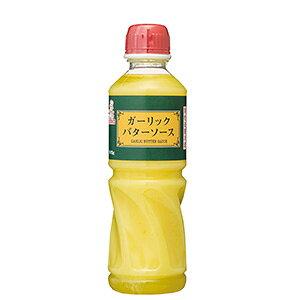 ケンコーマヨネーズ【ガーリックバターソース】業務用