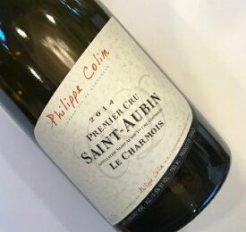 フィリップ・コラン サン・トーバン・ル・シャルモワ2014 Philippe COLIN Saint-Aubin 1er Cru Le Charmois Blanc No.107441