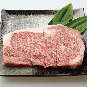和牛 リブロース 焼肉 300g ステーキ スティックカット 牛肉 霜降り 贅沢 美味しい 冷凍 クール便