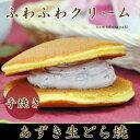 リアルタイム ランキング ホイップクリーム パンケーキ