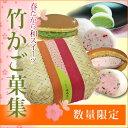 期間限定!春の香スイーツ【竹かご菓集】抹茶スイーツ&桜スイーツ&苺スイーツ♪和風が似合う春に食べたい和洋菓子のセットです