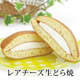 【レアチーズ生どら焼 6個入】はちみつがしっとりした手焼きのフカフカ生地♪チーズケーキみたいなさわやかな味わいのクリーム入りの洋風どら焼です。|クリームどら焼|