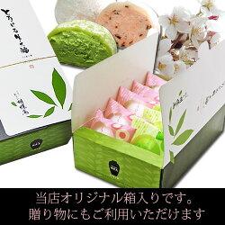 とろける生大福抹茶&桜