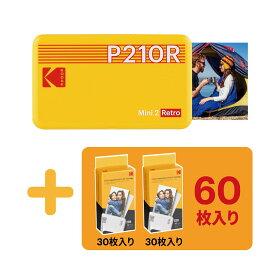 期間限定P10倍 Kodak(コダック) インスタントプリンター P210RB プリンター コンパクト スマホ 対応 写真 熱転写式 小型持ち運び スマホプリンター ミニフォトプリンター Mini2 レトロ iOS/Android/Bluetooth対応 (2.1x3.4インチ/5.3x8.6cm)