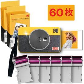 コダック(Kodak)Mini Shot 2 レトロ プリンタ一体型 インスタントカメラ&フォトプリンター &スマホプリンター&ミニプリンター&モバイルプリンター iOS/Android/Bluetoothデバイス対応 実物の写真(2.1x3.4インチ/5.3x8.6cm)4Passテクノロジー