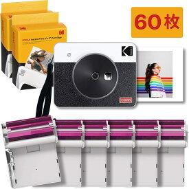 【送料無料】コダック(Kodak)Mini Shot 3 レトロカメラ ポータブル インスタントカメラ&フォトプリンター 2 in 1プリンター &スマホプリンター&ミニプリンター&モバイルプリンターiOS/Android対応 Bluetooth接続 実物の写真(3x3インチ/7.6x7.6cm)4Passテクノロジー