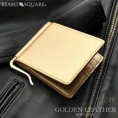 マネークリップ財布メンズブランド本革革薄型おしゃれカードケース二つ折りレザーBEAMZSQUAREBS-16716GD正規品札ばさみ金色ゴールド