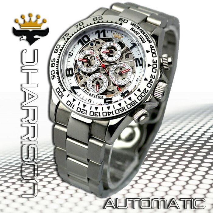 腕時計 メンズ ブランド 自動巻き スケルトン ジョン・ハリソン ホワイト シルバー 正規品 安心保障 JH-003SW 機械式多機能両面スケルトン時計 John Harrison J.HARRISON