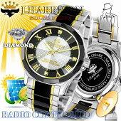 時計腕時計メンズブランドシンプルビジネスジョンハリソンおしゃれソーラー電波男性用太陽電池正規品J.HARRISON4石天然ダイヤモンド紳士